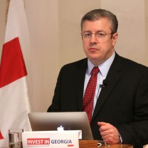 Image of Georgi Kvirikashvili (Source: https://commons.wikimedia.org/wiki/File:Prime_Minister_Giorgi_Kvirikashvili.jpg)