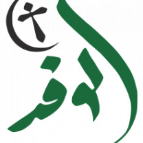 Logo of New Wafd Party