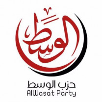 Logo of Islamic Centrist (Wasat) Party (Source: http://www.jordanpolitics.org/en/parties/1)