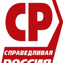 Logo of A Just Russia Party (Fair Russia)