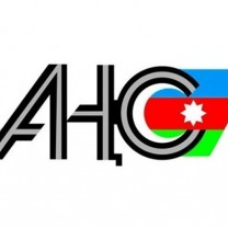 Logo of Azerbaijan Popular Front