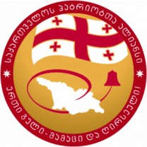 Logo of Alliance of Patriots of Georgia
