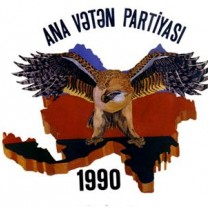 Logo of Motherland Party (Ana Vatan)