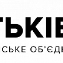 "Logo of Batkyvschina (All-Ukrainian Union ""Fatherland"" (incl. United Opposition)"