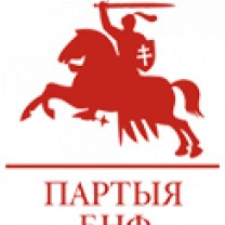 Logo of Belarusian Popular Front 'Adradzhennie'