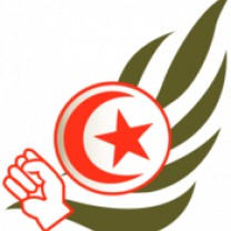 Logo of Democratic Forum for Labour and Liberties / Ettakatol