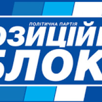 Logo of Opposition Bloc (Source: http://opposition.com.ua/ru/)