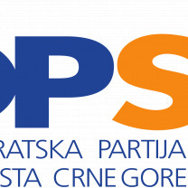 Logo of Democratic Party of Socialists (Source: https://en.wikipedia.org/wiki/Democratic_Party_of_Socialists_of_Montenegro#/media/File:DPS_Montenegro_logo.svg)