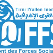 Logo of Front of Socialist Forces