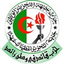 Logo of The National Liberation Front