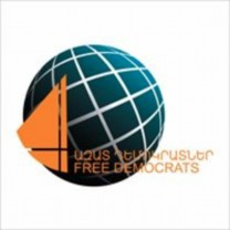 Logo of Free Democrats