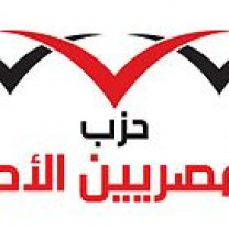 Logo of Free Egyptians Party (Hizb al-Masryeen al-Ahrar)