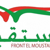 Logo of Future Front