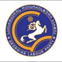 Logo of Georgian Labour Party