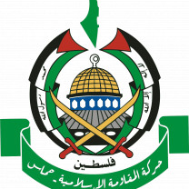 Logo of Hamas (Source: http://www.palestine-info.info/Ar/DataFiles/Contents/Files/Images/mainpage/hamas_logo100.gif)