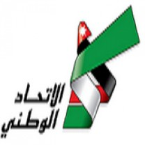 Logo of National Union Party (Source: http://www.jordanpolitics.org/en/parties/1)