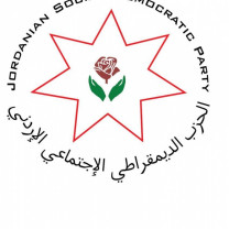 Logo of Jordanian Social Democratic Party
