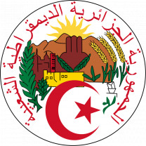 Logo of Justice and Development Front