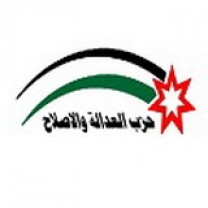 Logo of Justice and Reform Party  (Source: http://www.jordanpolitics.org/en/parties/1)