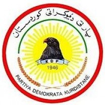 Logo of Kurdistan Democratic Party