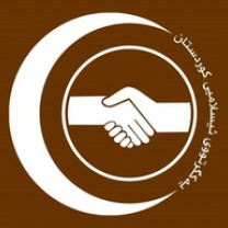 Logo of Islamic Union of Kurdistan