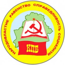 Logo of Communist Party of Belarus