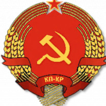 Logo of Communist Party (Source: https://en.wikipedia.org/wiki/Communist_Party_(Serbia)#/media/File:Komunisticka_partija_logo.png)