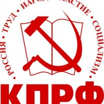 Logo of Communist Party of the Russian Federation