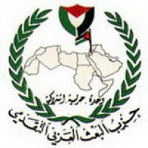 Logo of Ba'ath Arab Progressive Party