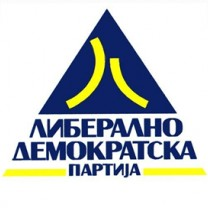 Logo of Liberal Democratic Party