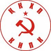 Logo of Communist People's Party of Kazakhstan
