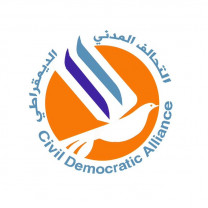 Logo of Civil Alliance Party