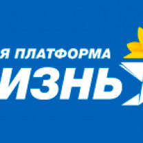 Logo of Opposition Platform — For Life (Source: http://zagittya.com.ua/)