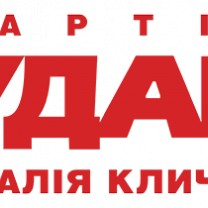 Logo of Ukrainian Democratic Alliance for Reform