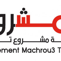 Logo of Machrou Tounes
