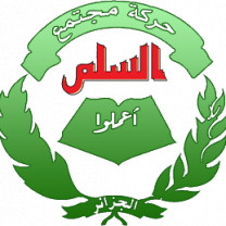 Logo of Movement of Society for Peace