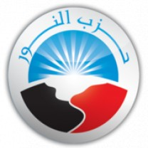 Logo of Al-Nour Party