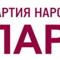 Logo of People's Freedom Part