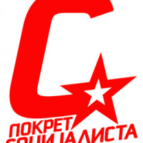 Logo of Movement of Socialist (Source: https://en.wikipedia.org/wiki/Movement_of_Socialists#/media/File:Movement_of_Socialists_logo.png)
