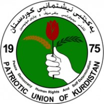 Logo of Patriotic Union of Kurdistan