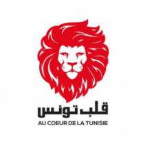 Logo of Qalb Tounes (Heart of Tunisia)