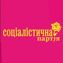 Logo of Socialist Party of Ukraine