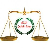 Logo of State of Law Alliance