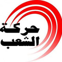 Logo of People's Movement