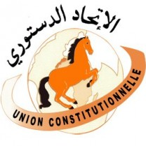 Logo of Group of Constitutional Union (Union Constitutionelle)