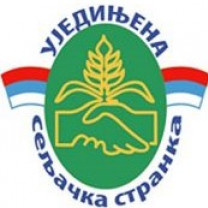 Logo of United Peasant Party (Source: https://en.wikipedia.org/wiki/United_Peasant_Party#/media/File:Ujedinjena_Seljacka_Stranka_logo.jpg)
