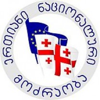 Logo of United National Movement
