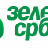 Logo of Greens of Serbia (Source: https://en.wikipedia.org/wiki/Greens_of_Serbia#/media/File:Greens_of_Serbia_logo.png)