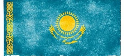 Hundreds detained in Kazakhstan in opposition demonstration
