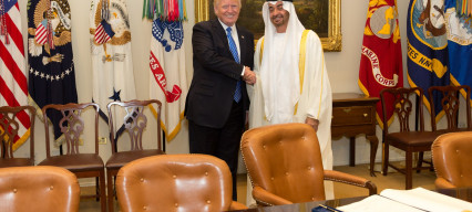 Israel-UAE deal: does it end annexation of Palestinian lands?